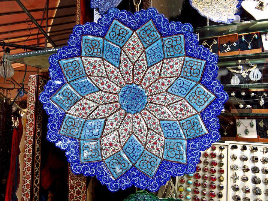 Vakil Basar, Schiras, Iran