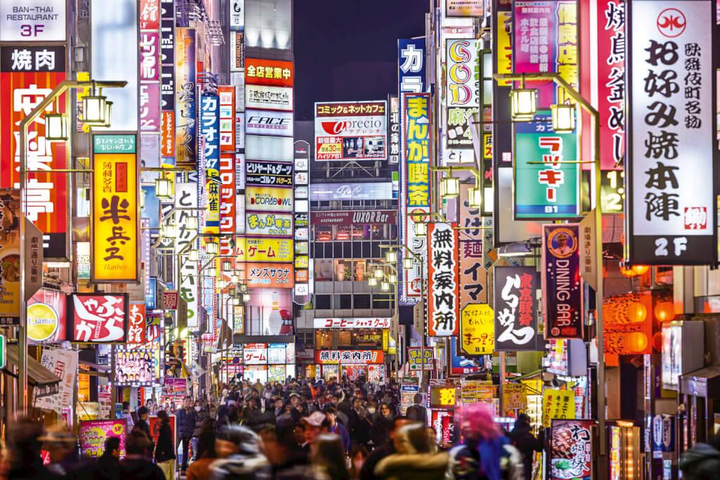 ruta_por_japon