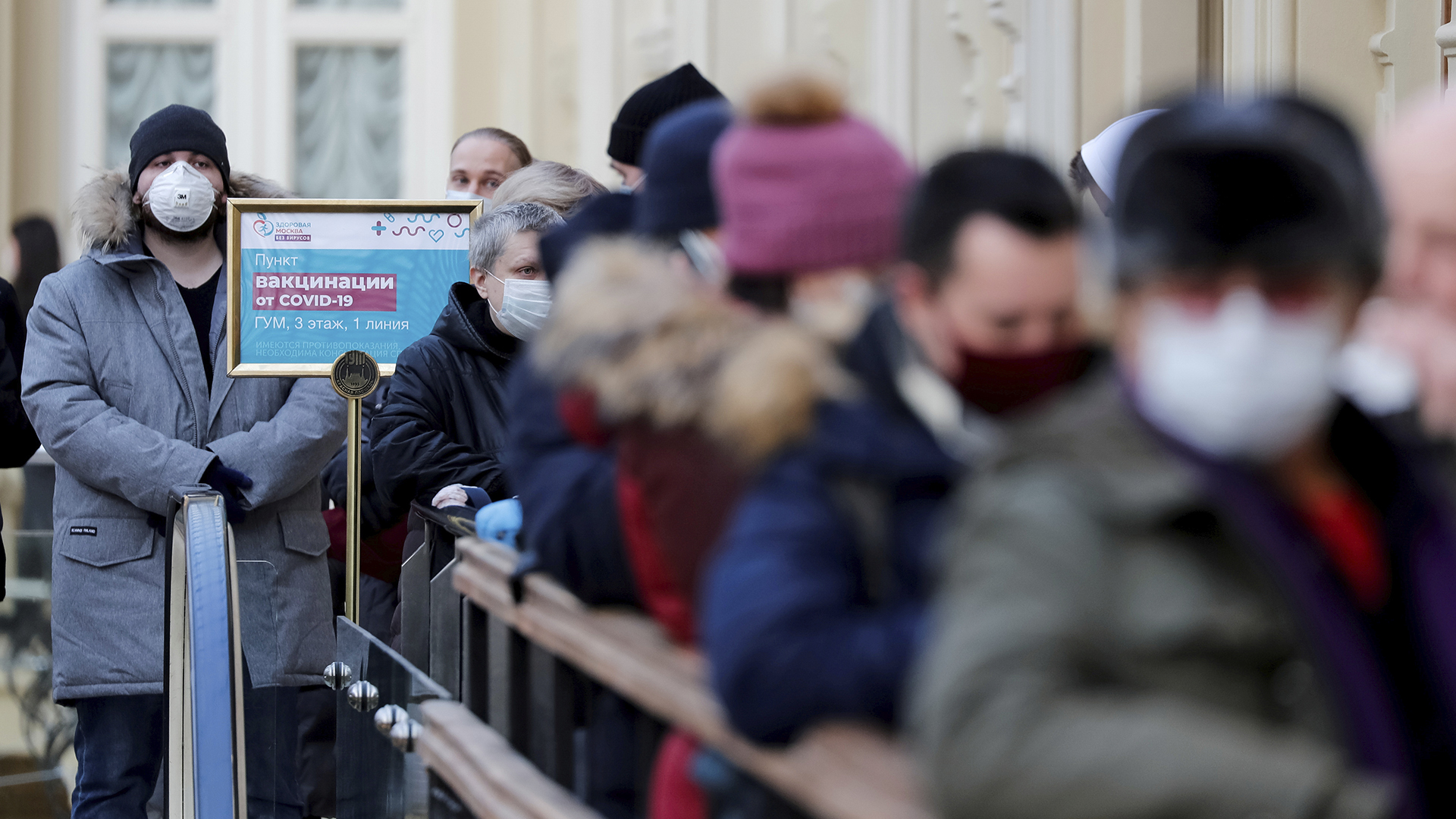 Rusia abrió el turismo de vacunas