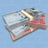 Conozca las instituciones públicas que pagarán con cheque a su empleados este mes