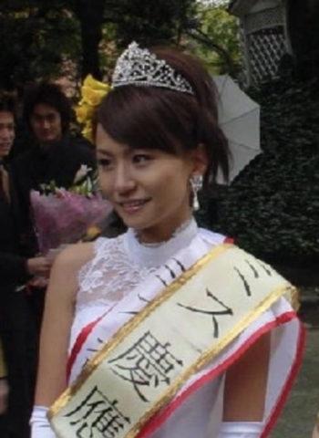 2002年,ミス慶應,高内三恵子