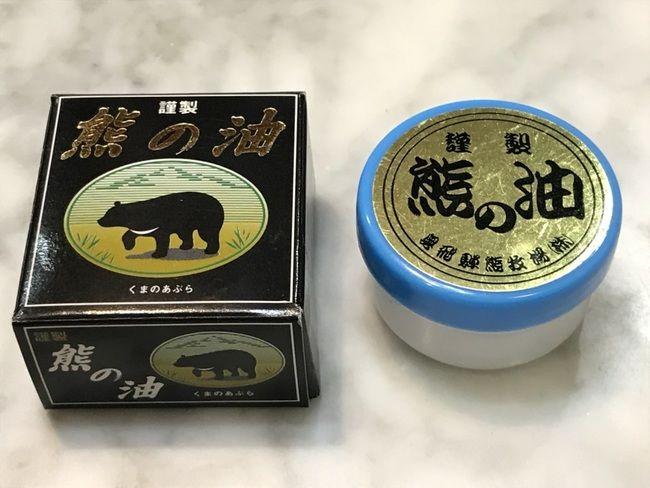 熊の油の箱と中身