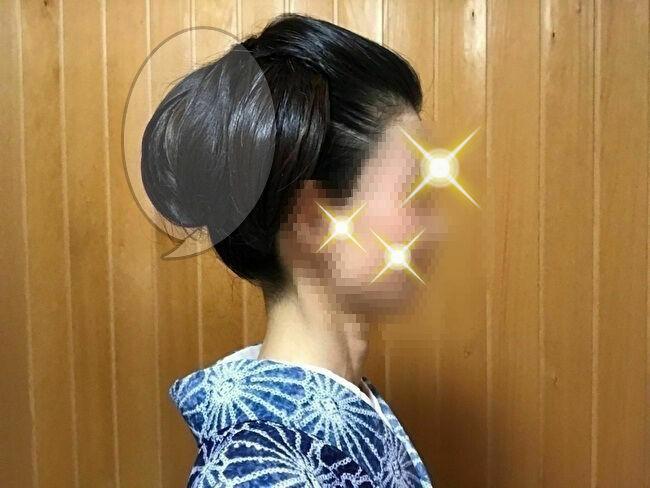 自分で出来る和髪・着物簡単セルフヘアアレンジ・右サイドの付け毛部分