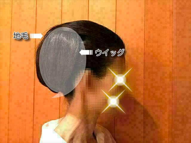 ウイッグを使った着物の髪型・完成・右側の様子