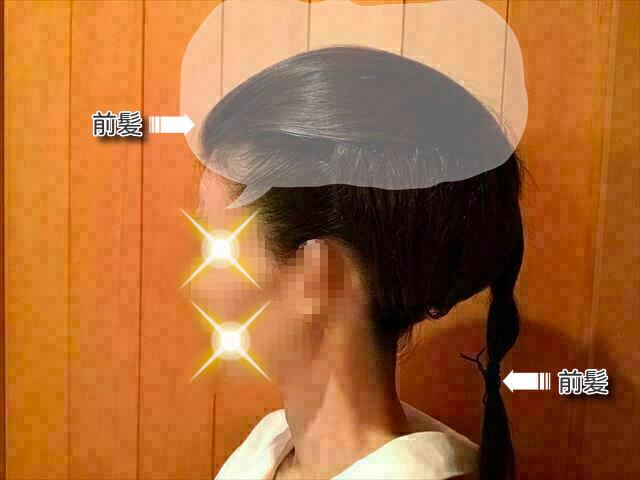 ウイッグを使った着物の髪型・地毛の前髪をウイッグに被せる