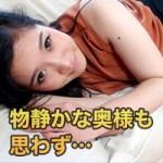 宮澄 亜矢子