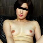 人妻マンコ図鑑 94