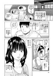 aninihawaruikedogishigakireisugitanode_anigayoitsubureteirumaninetottemimashita_