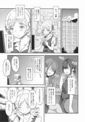 araarashiiinmougahaetamaminkowojibundekakukasejounokuchimohirakase_hentaiingowoh