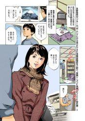 _shiri_zu_NO_2_hontouniattaHnataikenoshiemasu_Selection_002_gishi_jitsuwakeierom