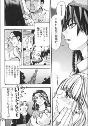 _rensai_dai10hanashi_kokumintekiaidoru_shainingumusume_dai10hanashime_yautchanno