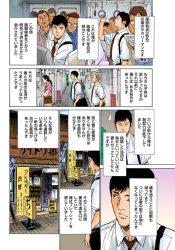 _shiri_zu_NO_12_hatarakuhitozuma13ninnoHnataiken_Selection_12_yakkyokunobijukuon