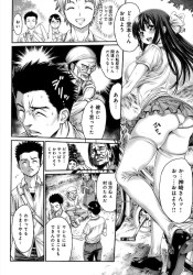 tenkoushitainakamachinihatoarufuushuuga_housakukigandedouteinootokowokamisamanis