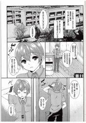 muboubinazettaiaidoru_hatsuotomiku_gamandekizunishibatsuteosotsutara_raburabunin