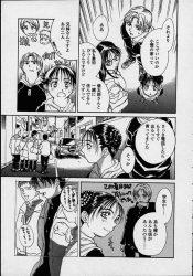 【連載・第4話】find -第四話- !人間に戻りつつある童・・不穏な空気が!!【人外いちゃ・継妹らぶエロ漫画】出会った頃は系以外には見えなかった童・・徐々に人間に戻りつつある童に喜びを感じる系。そして、まさか!健太郎に刺青が・・・実は裏社会の人間だった健太郎!継妹の小雪とフランクな関係のセックスをしながら、最近出回る怪しい空気を危惧していた・・・。