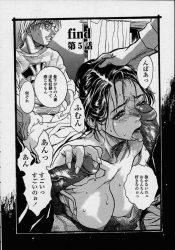 _rensai_dai5hanashi_find_daigohanashi_takameitoujou_rachisareruwarabetokoyuki_bi