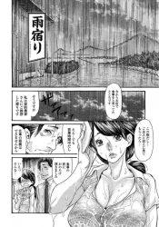 amayadorinojouji_shinshitohitozumanoichiamekagirinoSEX_kokoromokaradamoamayadori