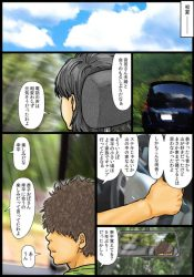 _chouhen_dai1bu_kireinaobasanha_osukidesuka_hai_osukide_su_shishunkinoshounennih