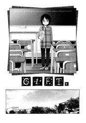 _chouhen_dai4hanashi_Gift_4_kouennotoirenouradekoedashiNGsekkusu_JSaokanicharabu