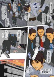 _chouhen_dai1hanashi_jisatsushitemookashikunaiijime_ijimetsukotachinohokosakihai