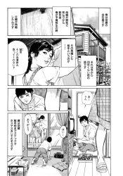 chichioyagasaikonshitegibogadekita_kanojohasunakkunomotohosutesude36toshi_toshiy