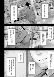 heianjidainoshoufunoyuurei_suzurannitoritsukareta_shojoaidorunihikari_chiisaigor
