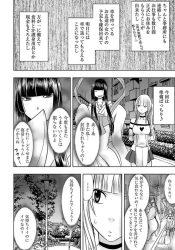 heianjidainoshoufunoyuurei_suzurannitoritsukaretakyonyuushojoaidorunohikari_suzu