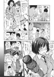 choutereyanakyonyuujoshikousei_suggoku_iimusumenandesu_sonnakanojogakoishichatta