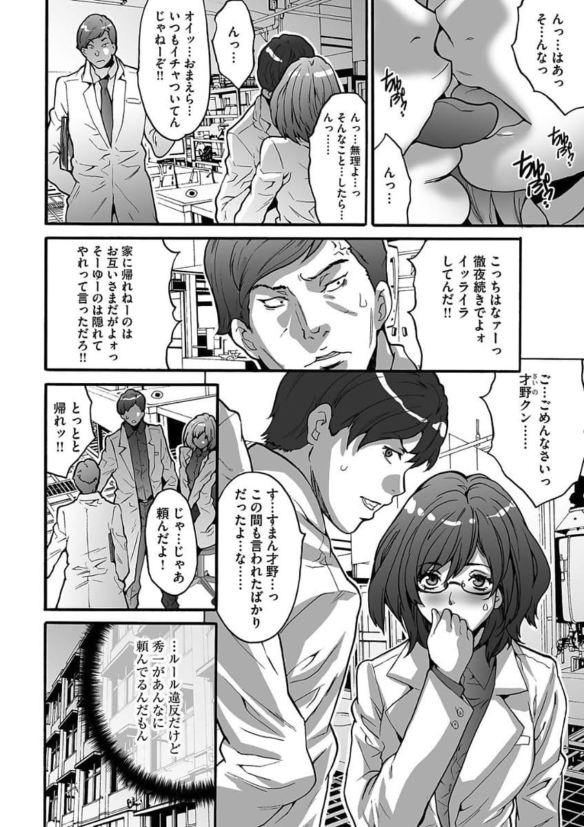 kareshinomenomaedebiyakuwonomasarewakashimasareruk