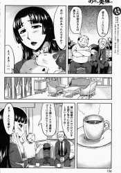 komatsuteiruninwohoutsutsuteokenaiseikakunokokoroyasashikibijinwakaokusama_rakut