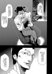 douseiai_shouniseiai_kinshinseiai_sado_mazoshikou_koreranoseitekitousakushahaipp