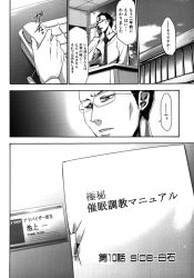 tomodachinomeimarekonisaiminwokakerareayatsuriningyoutonattakokoro_shissoushitak