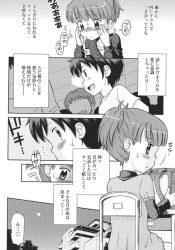 tsukiatsutekara_kanojogatoshoiinttekotomoarijikangaawazu_aeteinakattashougakusei