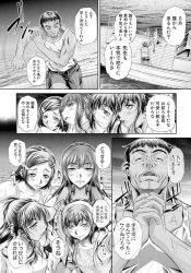 funedenokikannakanikyoushinokenfujiniosowareruakane_kenfujiwonaguriuminiotoshita