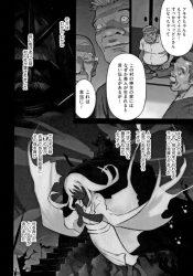 muranoiitsutaede_kannushinoieniumaretamusumega13toshininattatokiniokonawarerugis