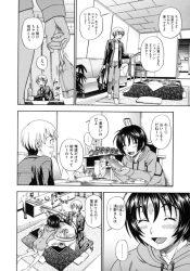 tomodachideatsumarikurisumasupa_tei_wosurutameonnatomodachinoienikitakoga_sakura