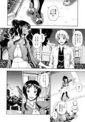 dousoukainochinikajitochitosehamukashibanashiwoshinagaraaruiteita_gakkounochikak