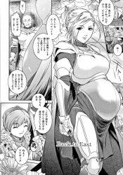 yuushatachitotabinidetaonnakishidanchougaoukokunigaisenshitekita_kishidanwomakas
