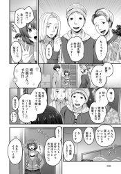 kekkonshiteshinkyonihikkoshishitafuufu_suwarerukuraimadenimotsuwokatazukerutoint