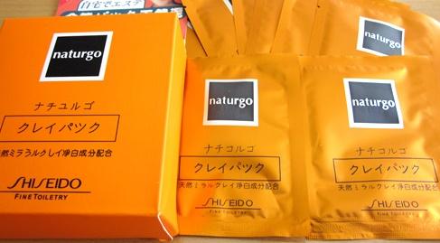 Masker Naturgo dan Tips Membelinya di Toko Online Agar Tidak Salah Pilih dengan yang Palsu - Apakah Sekarang Masih Ada Masker Naturgo yang Asli