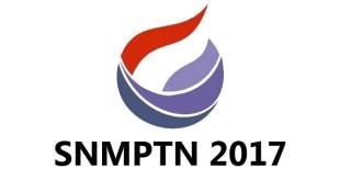 [Jangan Lupa], Pengumuman Akhir Hasil SNMPTN (26 April 2017) - SNMPTN 2017