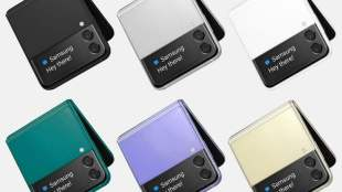 Warna Galaxy Z Flip 3