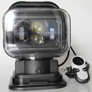 24 volt Zoeklicht met afstandsbediening 60 Watt-0