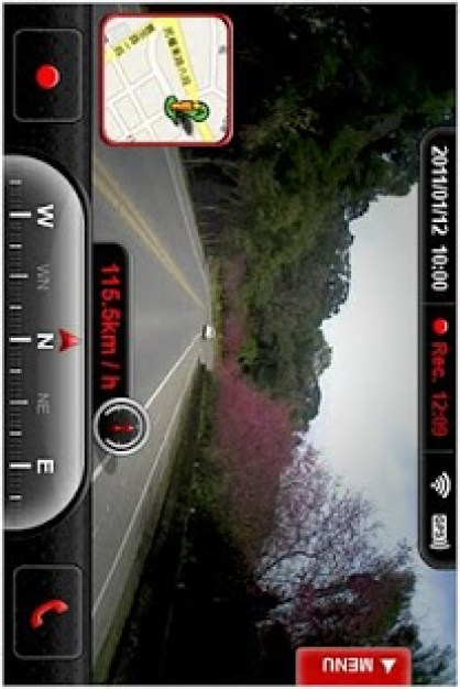 MyCar Recorder Lite App Android Free Download