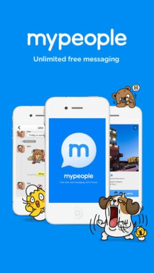 Mypeople Messenger App Android Free Download