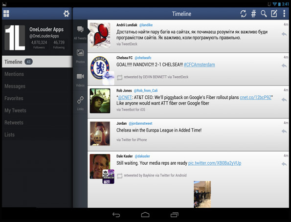 TweetCaster Pro for Twitter App Android Free Download