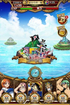 ONE PIECE TREASURE CRUISE Game Android Free Download