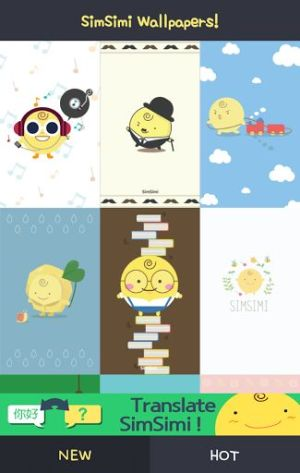 SimSimi App Android Free Download