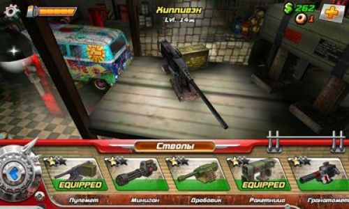 Death Tour Game Android Free Download