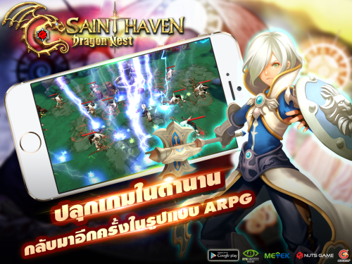 Dragon Nest Saint Haven Game Android Free Download